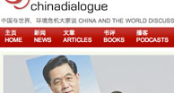 chinadialogue.net